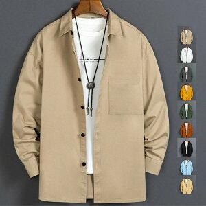 長袖シャツ メンズ おしゃれ 無地 カジュアルシャツ 長袖 白シャツ ワイシャツ 綿100% 大きいサイズ 秋冬