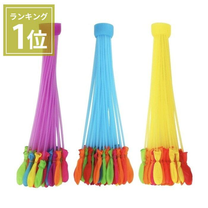 送料無料 水風船 【2袋】 222個(6束X37) 水爆弾 大量 マジックバルーン 【ハンドル部分の色はランダムです】