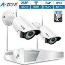 防犯カメラ A-ZONE 200万画素Wi-Fiカメラ×2台...
