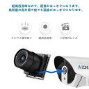 防犯カメラ A-ZONE 200万画素POEカメラ×4台 4ch録画チューナー(HDD 1000GB内蔵)セット ビデオ監視システム セキュリティカメラ 室内 室外 屋外