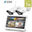 防犯カメラ A-ZONE 200万画素Wi-Fiカメラ×2台 11.4インチモニター付き Wi-Fi録画チューナー(HDD 1000GB内蔵)セット 監視 セキュリティ ワイヤレス 屋外 室内 室外