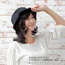 【あす楽対応 送料無料】医療用帽子 医療用ウィッグ 帽子 de ウィッグ 【ポイント5倍】 ミディア