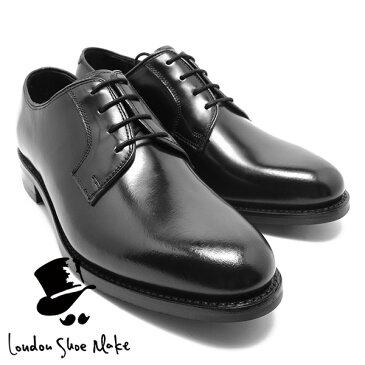 London Shoe Make/Oxford & Derby 8005 グッドイヤー外羽ブレーントゥシューズ ブラック 本革ビジネスシューズ ビジネス/ドレス/紐靴/革靴/仕事用/メンズ