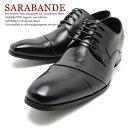 Sarabande7750blk