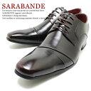 Sarabande7750dbr