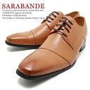 Sarabande7750lbr