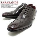 Sarabande7751dbr