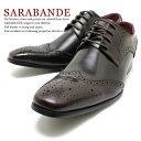 Sarabande7752dbr