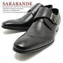 Sarabande7753blk