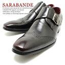 Sarabande7753dbr
