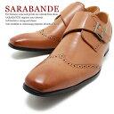Sarabande7753lbr