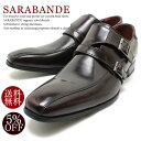 Sarabande7754dbr