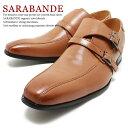 Sarabande7754lbr