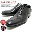 Sarabande7755blk