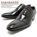 Sarabande7755dbr