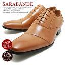Sarabande7755lbr