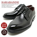 Sarabande8601blk