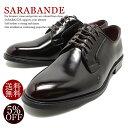 Sarabande8601dbr