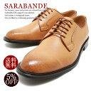 Sarabande8601lbr