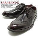 Sarabande8602dbr