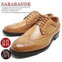 Sarabande8602lbr