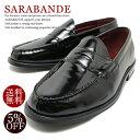 Sarabande8605blk
