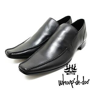 フープディドゥ whoop-de-doo 304844 スワローモカクロスステッチヴァンプ ブラック 本革ビジネスシューズ ビジネス/ドレス/紐靴/革靴/仕事用/メンズ whoop'-de-doo'