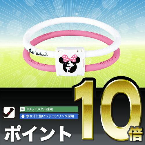 スポーツウェア・アクセサリー, 磁気・チタン・ゲルマニウムアクセサリー  10