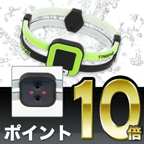 スポーツウェア・アクセサリー, 磁気・チタン・ゲルマニウムアクセサリー  DUO 10