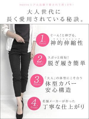 ●2021SSnew.裾ボタン&リネンブレンドType●どこから見ても美しい。40代からの『快適パンツ』ストレッチパンツレギンスパンツレディース夏ファッション涼しい涼感クロップドパンツアンクル丈レギパンウエストゴムプルオンパンツ黒S/M/Lmeirireメイリールー