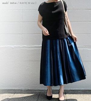 【2021SSver.再販】−5℃涼感グラデーションカラー配色とろみスカンツ冷感涼しいスカート見えするワイドパンツレディース2021SS30代40代ファッションウエストゴムロングパンツ周りと差をつけるらくちんロング丈マキシ丈S/M/Lmeirireメイリールー