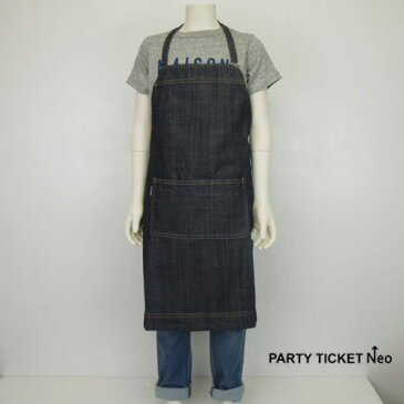 PARTY TICKET(パーティーチケット)エプロン (100-130) おしゃれ キッズ 男の子 女の子 かわいい 子供服 日本製
