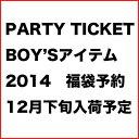 【12月下旬入荷予約】2014福袋 PARTY TICKET (パーティーチケット) HAPPY BAG 福袋(90-140)【送...