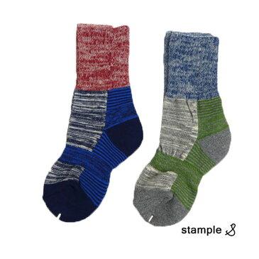 STAMPLE(スタンプル) 底パイルストーン クルーソックス 2足セット (13-24cm) おしゃれ キッズ 靴下 男の子 女の子 かわいい 子供 滑り止め