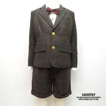 SMOOTHY(スムージー) ツイードチェック セットアップ(100-130) 入園/入学 卒業式 子供服 男の子 テーラードジャケット フォーマルスーツ 男の子