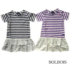 【SALE 20%OFF】SOLBOIS(ソルボワ) ヴィンテージ天竺ボーダーワンピース (80-130)
