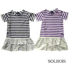 【SALE 20%OFF】SOLBOIS(ソルボワ) ヴィンテージ天竺ボーダーワンピース (80-130)
