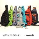 PATAGONIA(パタゴニア)ATOM SLING アトム・スリング 8L ボディーバッグ