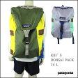 PATAGONIA(パタゴニア)Kids' Bonsai Pack 14L キッズ リュック おしゃれ キッズ 男の子 女の子 かわいい 子供服