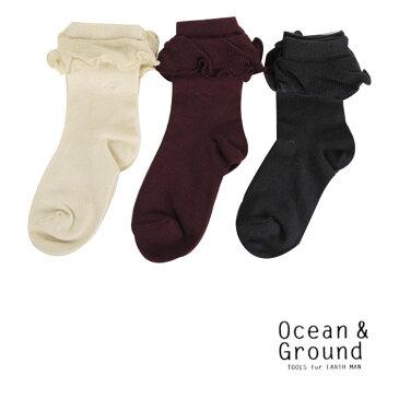OCEAN&GROUND(オーシャン&グラウンド) クルーソックス GIRL!GIRL!GIRL! 3P 1000円セット (13-24cm)  おしゃれ キッズ 女の子 かわいい 子供服
