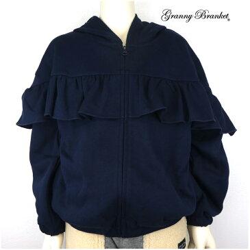 GRANNY BRANKET マイフリルパーカー (120-140) パーカー キッズ 子供服 かわいい 女の子 おしゃれ