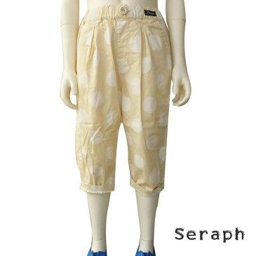 【SALE】SERAPH (セラフ) 7分丈 ロールアップパンツ (80-150) 女の子 子供服 かわいい