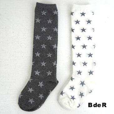 BdeR(ビーデアール) 星柄ハイソックス (13-21) 靴下 おしゃれ キッズ 女の子 かわいい 子供