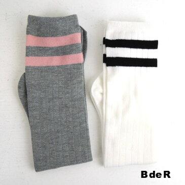 BdeR(ビーデアール) ラインハイソックス (13-21) 靴下 おしゃれ キッズ 女の子 かわいい 子供