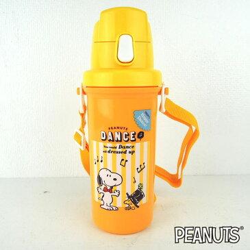 PEANUTS(ピ−ナッツ) SNOOPY スヌーピー HAPPY DANCE 直飲み水筒 600ML 水筒 お弁当箱 キッズ 子供 おしゃれ かわいい 男の子 女の子
