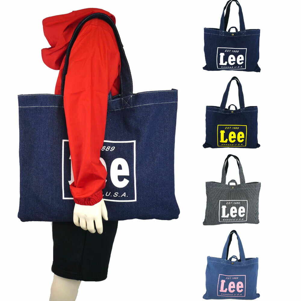 【名入れ刺繍可能】LEE(リー)レッスンバッグ デニム おしゃれ キッズ 男の子 女の子 かわいい