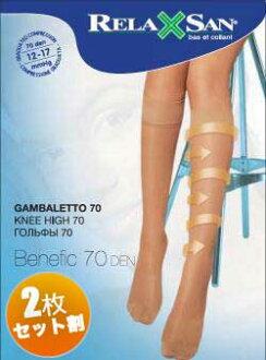 彈性及膝襪 (磨損壓力襪靜脈曲張) 70 細旦彈性襪腿型 2 套