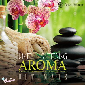 【メール便 送料無料!】『究極の眠れるアロマ BEST20 ~ 至福への扉 ~』アロマ ヒーリ…