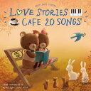 【メール便 送料無料!】『カフェで流れるLOVE STORIES 20...