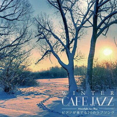 /名曲/ヒット/Jazz/アレンジ/シリーズ/cafe/喫茶/店/BGM/リラックス/CD/BOSSA